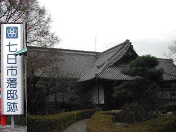 0712Nanokaichi.jpg