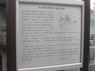 170812u.jpg