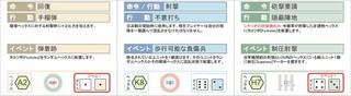 CCMsample.jpg