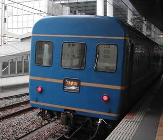 Nihonkai2.jpg