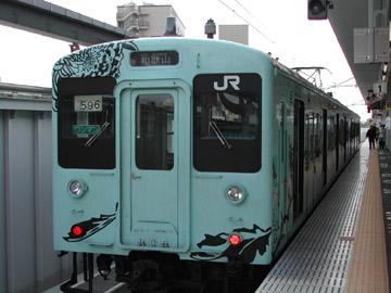 Sakurai.jpg